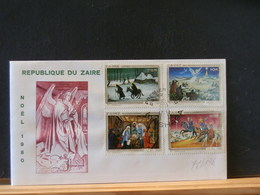 78/196  FDC  ZAIRE - 1980-89: FDC