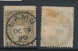 KENYA, UGANDA, T, 1890 ½ Anna Dull Brown VFU, SG4, Cat £13 (N) - Kenya, Uganda & Tanganyika