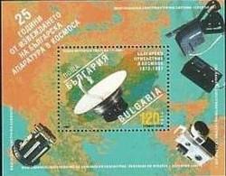 Space - Bulgaria / Bulgarie 1997 -  Block MNH** - Space