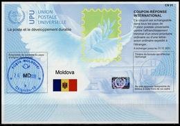 MOLDOVA Is41 20171120 AA  International Reply Coupon Reponse Antwortschein Hologram IAS IRC  O CHISINAU 26.06.2018 - Moldawien (Moldau)