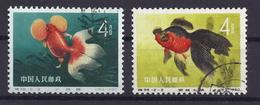 Volksrepublik China 535/536 Gest. - 1949 - ... République Populaire
