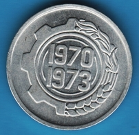 ALGERIE 5 CENTIMES 1970 FAO KM# 101 1er Plan Quadriennal (1970-1973) - Algeria
