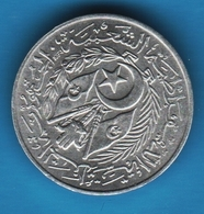 ALGERIE 1 CENTIME 1964 KM# 94 - Algeria