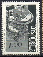 PIA  - ARMENIA : 1993 - Tesori Archeologici - La Dea Naroabini (VII° Secolo A.C:) - (Yv 198) - Archeologia