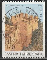Grecia 1998 Nafpaktos Castle - Castelli | Torri - Grecia