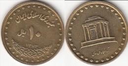 Iran 10 Rials 1994 Km#1259 - Used - Iran