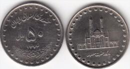 IRAN 50 Rials 1994 KM#1260 - Used - Iran