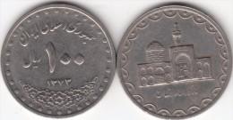 Iran 100 Rials 1994 Km#1261.2 - Used - Iran