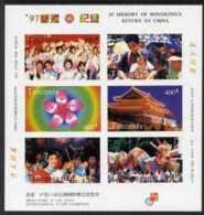 67143 Tanzania 1997 Hong Kong Back To China Imp Sht Hong Kong 97 Stamp Exhibition (buildings Architecture Umbrellas) - Tanzania (1964-...)