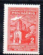 YUG58C - YUGOSLAVIA 1945,  Unificato N. 418 Nuova  *  Linguella - 1945-1992 Repubblica Socialista Federale Di Jugoslavia