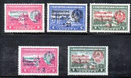 YUG58B - YUGOSLAVIA 1945,  Unificato N. 401/405 Nuova  *  Linguella - 1945-1992 Repubblica Socialista Federale Di Jugoslavia