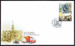 Thailand 2013,130th Anniversary Of Thai Postal Services, FDC - Thailand