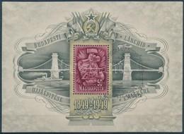 O 1949 Lánchíd Blokk álló Vízjellel, +30% Els?napi Alkalmi Bélyegzéssel RRR! (104.000++) - Stamps