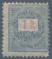 * 1889 1Ft Elektrotip 11 1/2 Fogazással, Szép Els? Falcos Darab - Stamps