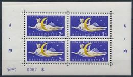 ** 1961 Vénusz-rakéta Fogazott ÁNY Kisív ívszéli Rakéta Felülnyomással, Számozott. Rendkívül Ritka! / Mi 1761 Minisheet  - Stamps
