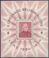 ** 1934 LEHE Blokk (30.000) (ráncok / Creases) - Stamps