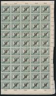 ** 1919 Köztársaság Portó Feketeszámú 50f Hajtott 100-as ív, Garancia Nélkül (hibák) (120.000) - Stamps