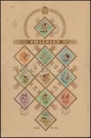 1953 Labdarúgó 6:3 + Népstadion Sor A/3 Méret? Dekoratív Els? Napi Emléklapon (jobb Oldalon Kis, Javítható Szakadás) - Stamps