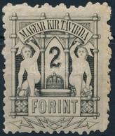 * 1874 Távírda Réznyomat 2Ft Ritka Fogazással (*12.000) - Stamps