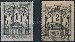 O 1874 Távirda 1 Ft, 2 Ft (11.000) - Stamps