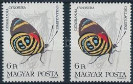 ** 1984 Lepkék 6Ft, Hiányzik A Bordó Színnyomat / Mi 3686, Burgundy Colour Omitted - Stamps