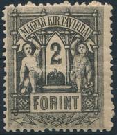 ** 1874 Távirda K?nyomat 2Ft (18.000) - Stamps