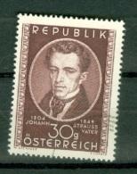 Autriche  Yvert  778   Ou   Michel  942  Ob  TB - 1945-.... 2nd Republic