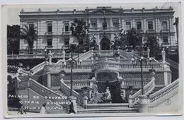 Vitoria - Espirito Santo  Palacio Do Governo  1948y. Circulação Postal   E314 - Vitória