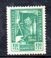 YUG61A - YUGOSLAVIA 1946,  Unificato N. 445  NUOVO  * - 1945-1992 Repubblica Socialista Federale Di Jugoslavia