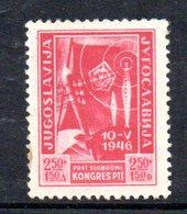 YUG61B - YUGOSLAVIA 1946,  Unificato N. 446  NUOVO  *  Macchiolina - 1945-1992 Repubblica Socialista Federale Di Jugoslavia