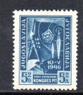 YUG61C - YUGOSLAVIA 1946,  Unificato N. 447  NUOVO  *** - 1945-1992 Repubblica Socialista Federale Di Jugoslavia