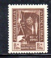 YUG61D - YUGOSLAVIA 1946,  Unificato N. 448  NUOVO  *** - 1945-1992 Repubblica Socialista Federale Di Jugoslavia