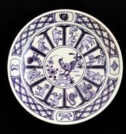 Matricás Tálka A Kínai Horoszkóppal, Jelzés Nélkül, Hibátlan, D:15,5 Cm - Ceramics & Pottery