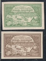 Russia(USSR)1921:Michel166mlh*,168mh* - 1917-1923 Republic & Soviet Republic