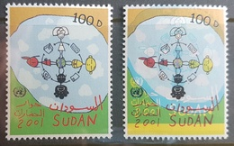 Sudan 2001 Sc. 533 MNH ERROR - UN Year Of Dialogue Among Civilizations 100p Stamp Amazing Error, Double Print ! Scarce - Sudan (1954-...)