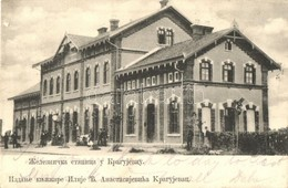 * T2/T3 1904 Kragujevac, Zeleznicka Stanica / Bahnhof / Railway Station (Rb) - Unclassified