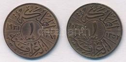 Irak 1931-1933. 1f Br (2xklf) T:2 Iraq 1931-1933. 1 Fils Br (2xdiff) C:XF - Coins & Banknotes