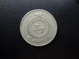 CEYLAN : 1 RUPEE   1963   KM 133    TTB - Sri Lanka