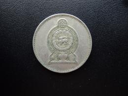 SRI LANKA : 1 RUPEE   1972   KM 136.1     TTB - Sri Lanka