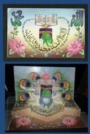 Saudi Arabia Old Picture Eid Greeting Card Holy Mosque Kaaba Mecca Islamic View Card Size 21  X 13 Cm - Saudi Arabia