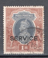 INDIA POSTAGE 1 R.  SERVICE  Bruno E Nero - India