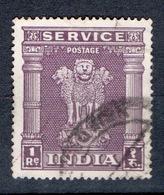 INDIA POSTAGE 1 R.  SERVICE - India