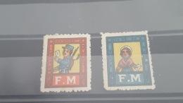 LOT 406188 TIMBRE DE FRANCE NEUF VIGNETTE FM - Franchise Stamps