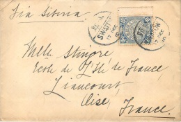ENVELOPPE CHINE 1910  SWATOW - Covers & Documents