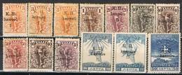 GRan Lote Sellos PREVISION SOCIAL. GRECIA, 1917, Yvert Num 1-12  */º - Bienfaisance