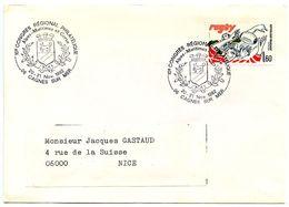 France 1982 Philatelic Cover Cagnes Sur Mer, 10th Regional Philatelic Congress - Commemorative Postmarks