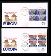 1980 - Netherlands FDC E187 Special - Famous People - Queen Wilhelmina And Churchil In Blocks Of 4 [D14_420] - Periode 1980-... (Beatrix)