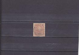 5 A BRUN /OBLITERE/  N° 84 YVERT ET TELLIER 1898-1900 - Macao
