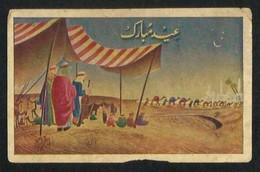 Saudi Arabia Picture Postcard Caravan Hajj Islamic View Card View Card - Saudi Arabia