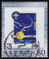 Japan Personalized Stamp, 2007 Boy Scout (jpu5934) Used - 1989-... Emperador Akihito (Era Heisei)